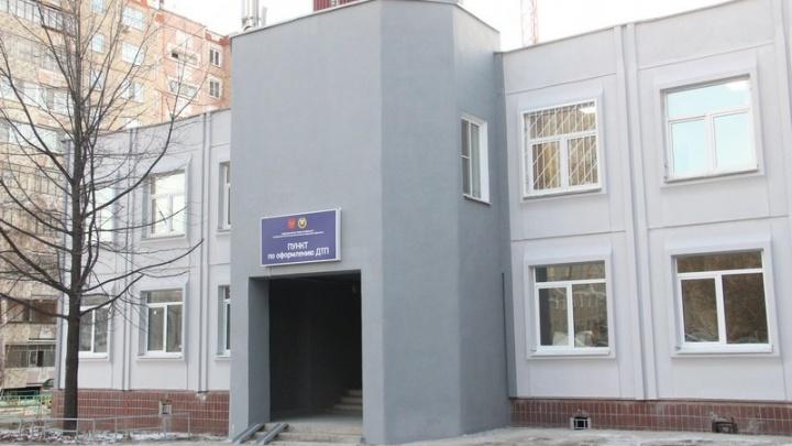 В Челябинске открыли новый круглосуточный пункт оформления ДТП