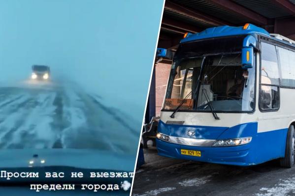 По словам читательницы, автобусы развернули на пути