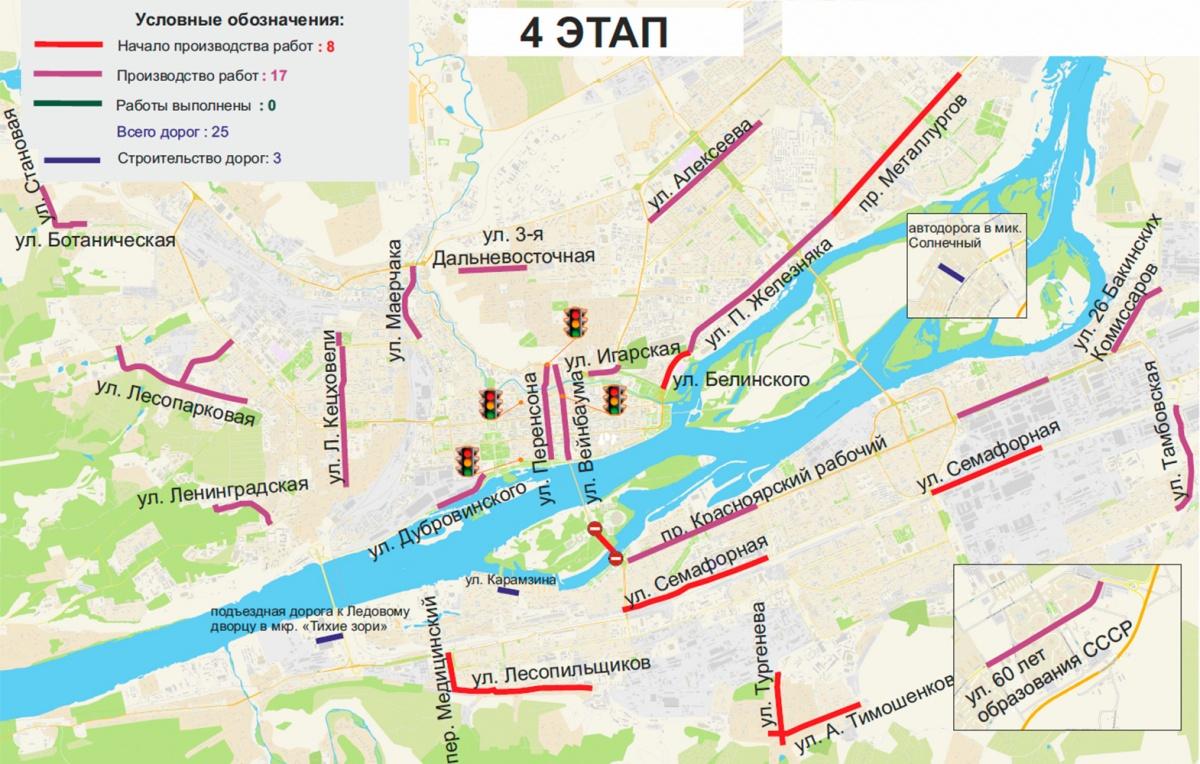 Полноценный ремонт Коммунального моста вКрасноярске под вопросом