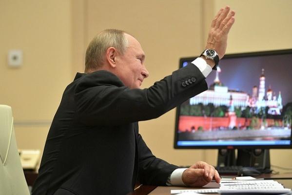 Владимир Путин дистанционно провёл урок в Ярославле на форуме«ПроеКТОрия»