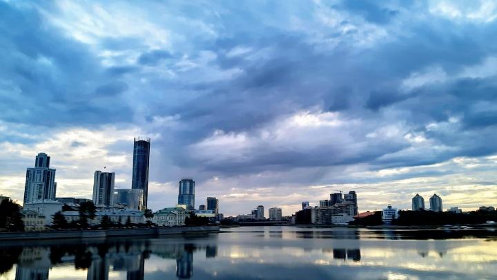 Едем в Екатеринбург: все за и против переезда на Урал от тех красноярцев, кто уже попробовал