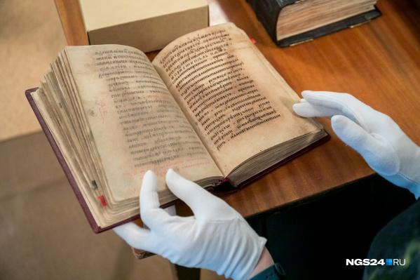 Чтобы взять старую книгу, нужно обязательно надеть перчатки