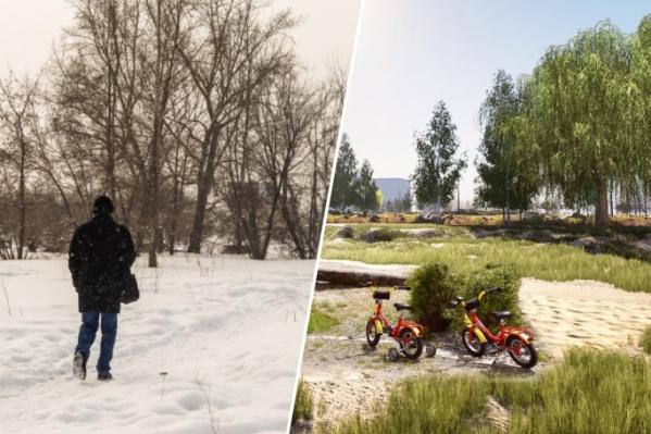 Пустырь на Демакова планируют превратить в красивую зелёную зону