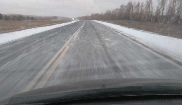 Федеральную трассу  сковал лед