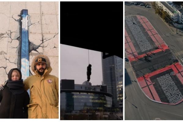 Год в мире стрит-арта получился очень насыщенным