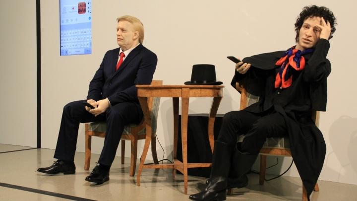 Тюменец создал скульптуры Трампа и Пушкина: они говорят о мемах и российской интернет-культуре