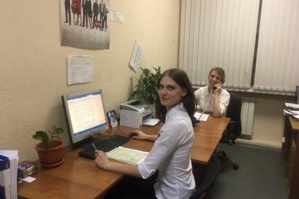 В своём письме красноярка поблагодарила сотрудниц Марию Сюреманову и Викторию Тихинскую