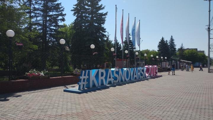 30-градусная жара накрывает Красноярск