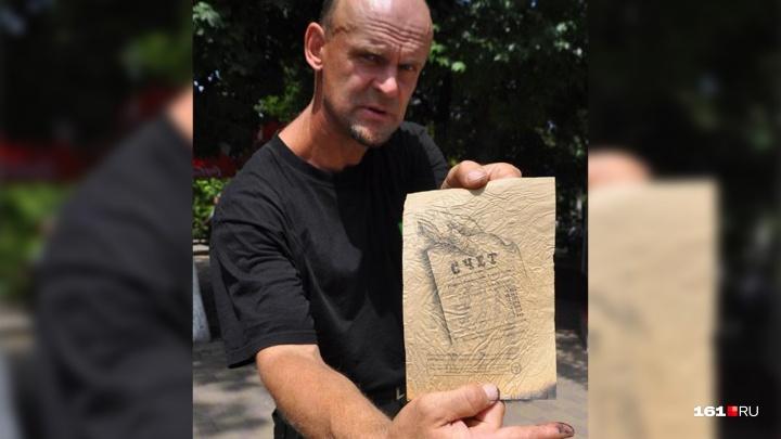 Эхо войны: в Ростовской области нашли немецкий агитационный снаряд с листовками