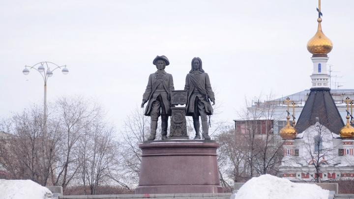 В центре Екатеринбурга запретили пикет в защиту политзаключённых