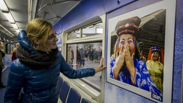 В новосибирском метро появился поезд с красивыми фотографиями из далёких уголков Сибири