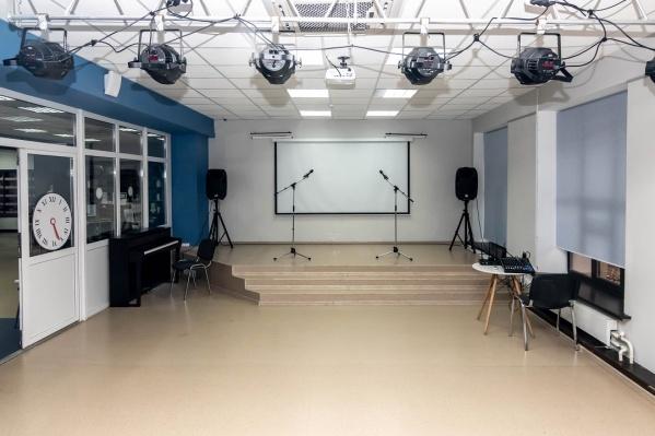 Обновлённый конференц-зал