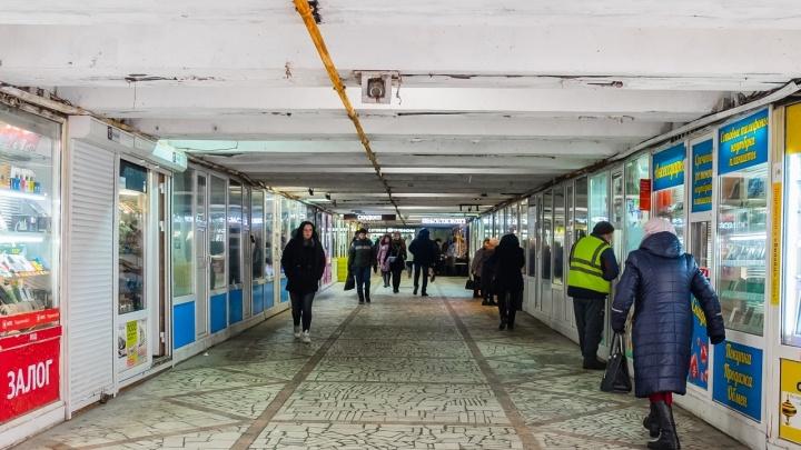 Подземный переход у Гознака в Перми очистят от киосков
