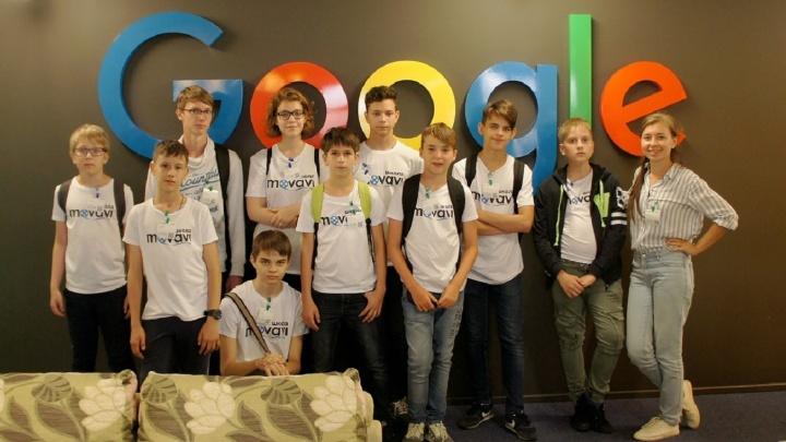 Подростки из Сибири провели неделю в столичных офисах Google, Avito и Mail.ru