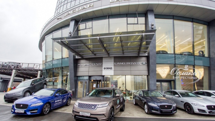 Jaguar Land Rover обрушил цены на сервис