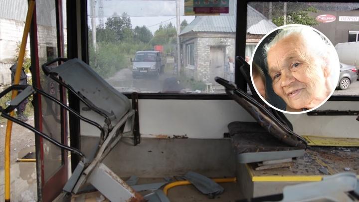 «У нее переломан весь таз»: пострадавшей пенсионерке в ДТП с автобусом на Гайве требуется 3+ кровь