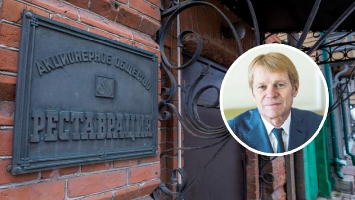 Экс-главу «Реставрации» Николая Коваленко признали банкротом