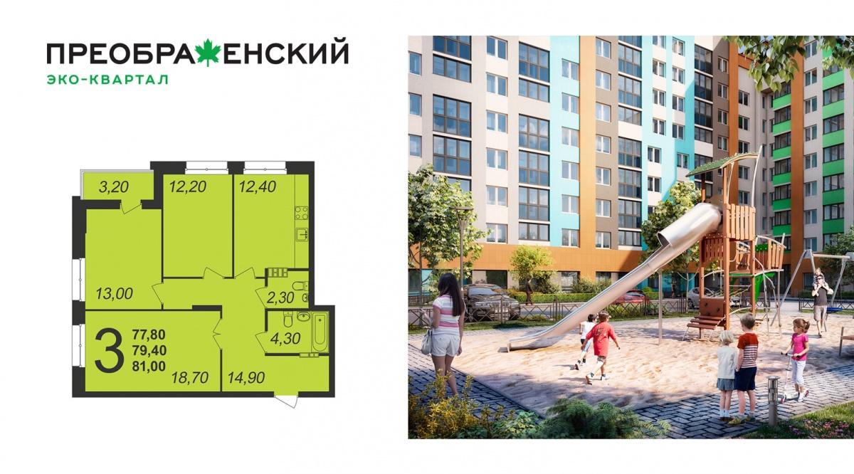 Квартиры спроектированы так, чтобы в них поместилось всё необходимое для комфортной жизни