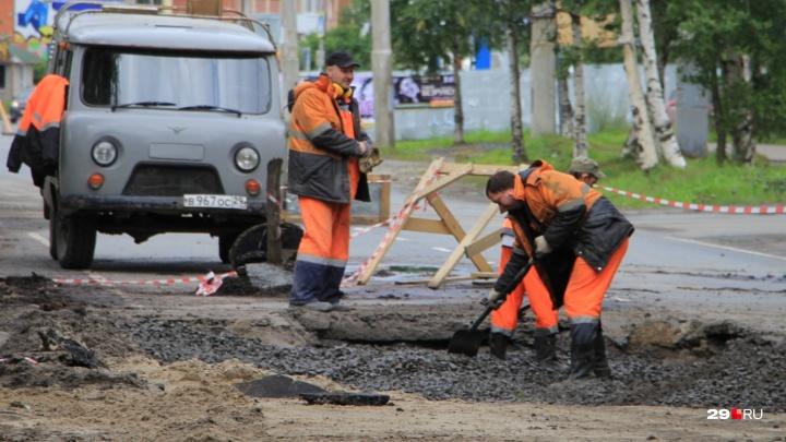Из-за ремонта водопровода на проспекте Ломоносова в Архангельске частично перекроют проезжую часть