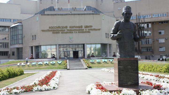 В Кургане в центре Илизарова сменился руководитель