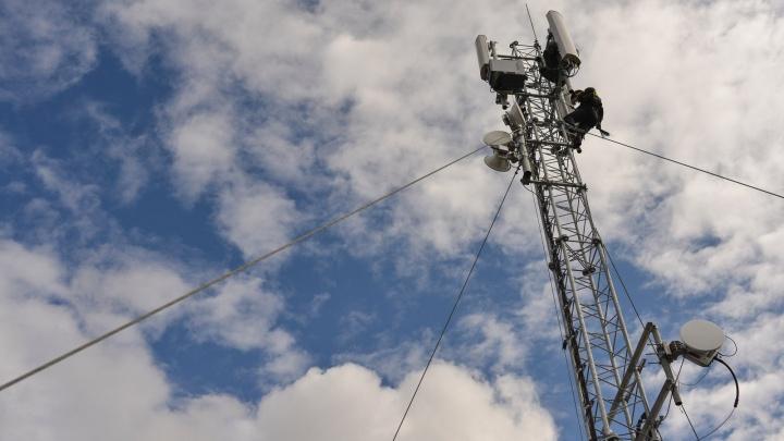 Tele2 запускает 4G в Свердловской области