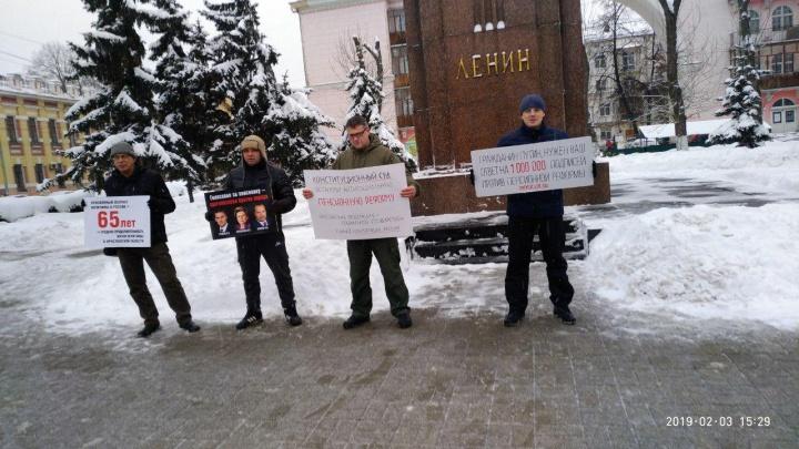Ярославцы вышли на массовый пикет: против чего протестуют