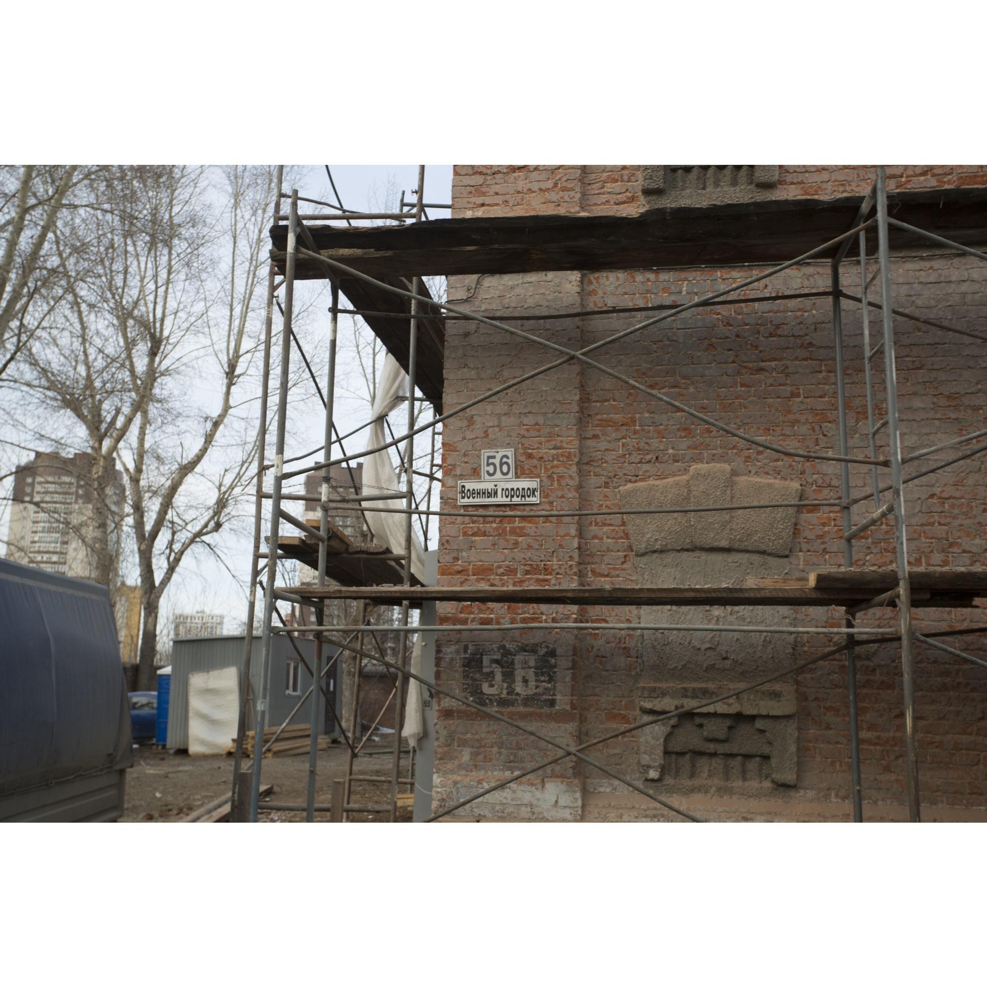 В список выявленных объектов культурного наследия включили 5 зданий: конюшни, баню и три жилых дома