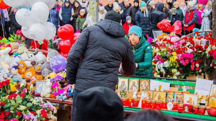 Путин объявил национальный траур после пожара в Кемерово