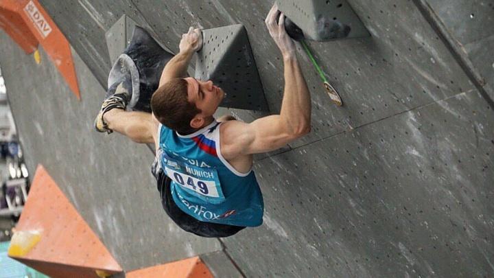 Уральские скалолазы попали в стартовый состав команды, которая поедет на Олимпийские игры 2020 года