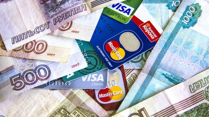 Пожилые новосибирцы увязли в долгах: каждый десятый кредит «висит» на пенсионере