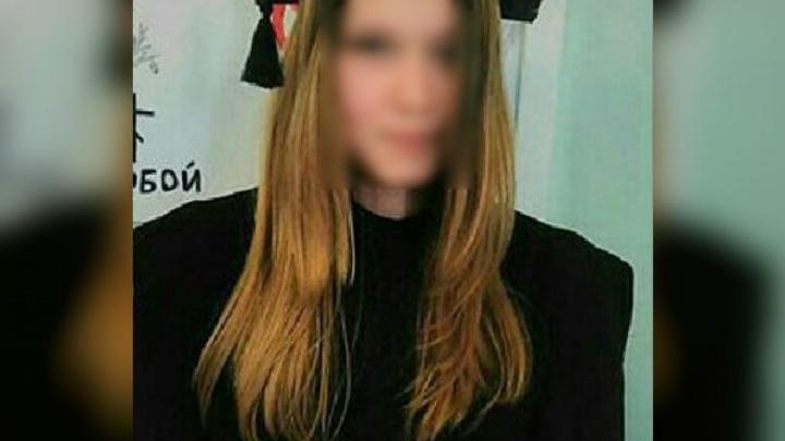 В Стерлитамаке разыскивают сбежавшую 14-летнюю девочку