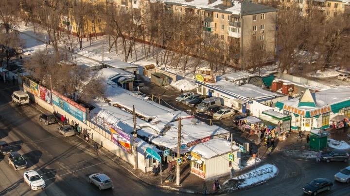 Рынок на Авроре — Аэродромной снесут до конца февраля