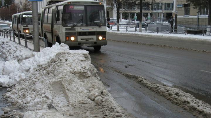 ГИБДД Кургана просит водителей быть осторожнее: 24 и 25 ноября на дорогах возможен гололёд