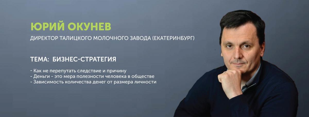 11–13 апреля в Екатеринбурге пройдёт Евразийская Неделя Бизнеса