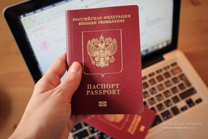 В конце 2016 года VFS Global уже приостанавливал выдачу виз в Испанию
