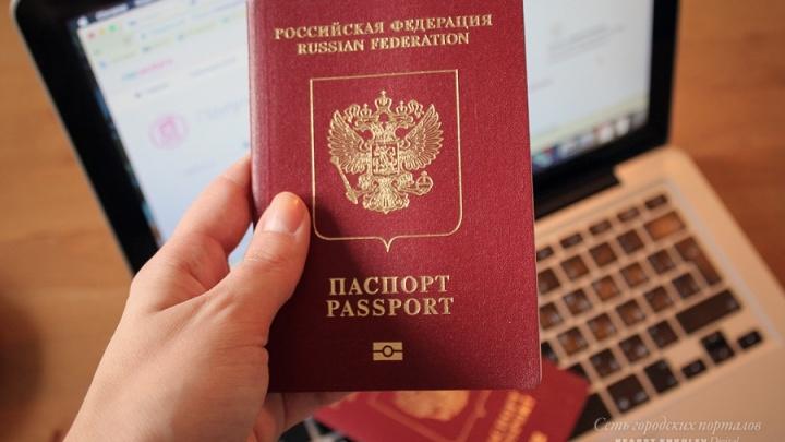 В Новосибирске перестанут выдавать визы в Польшу
