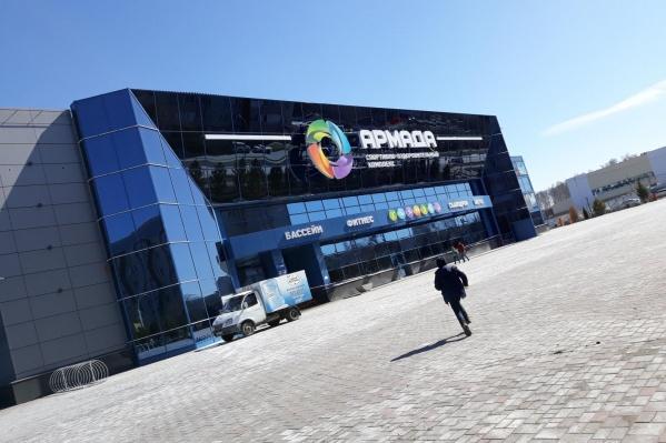 Спортивно-оздоровительный комплекс «Армада» заработал в Новосибирске в конце лета