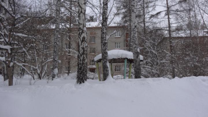 Депутат Наталья Пинус рассказала, как потратит2,5 миллиона рублей