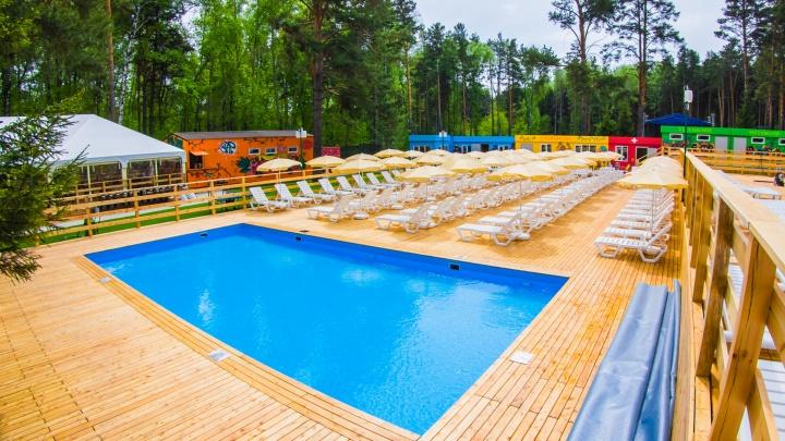 «Румба-пляж» откроет сезон летнего отдыха1 июня
