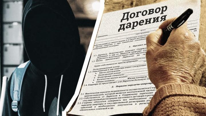 Екатеринбуржец, которому пенсионерки дарили квартиры, в нулевые состоял в банде черных риелторов