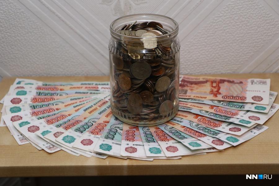 Пенсионер накупил фальшивых монет на120 тыс. руб. вАрзамасе
