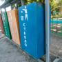 В Новокуйбышевске и Самаре запустят мусоросортировочные комплексы