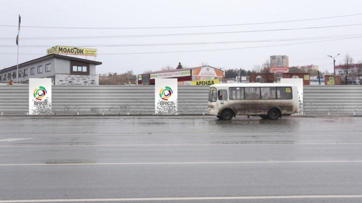 Челябинская мэрия расширила список улиц, на которых отказались от защитных экранов