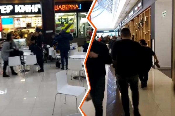 По громкоговорителю всех посетителей попросили выйти из торгового центра