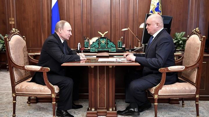 В Кузбассе сменилось руководство: на место Тулеева назначен его зам
