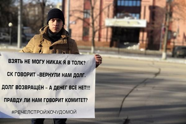 Пикеты сегодня прошли около административных зданий Челябинска