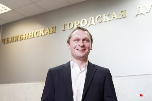 О том, что Павел Крутолапов займёт должность главного архитектора Челябинска, стало известно ещё в конце января