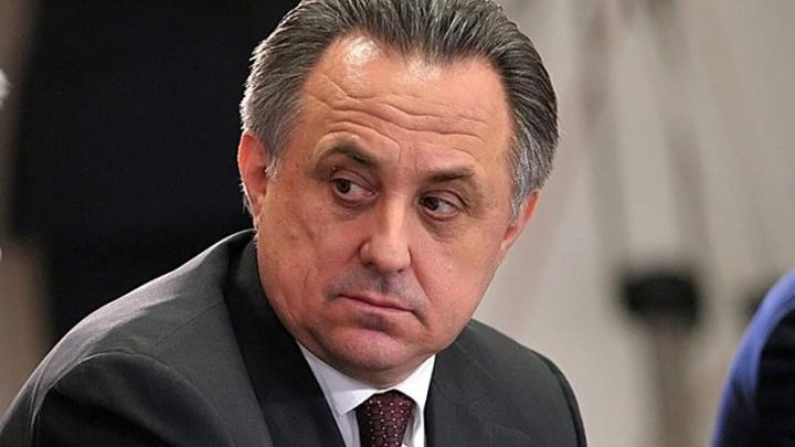 Виталий Мутко временно покинул пост президента РФС