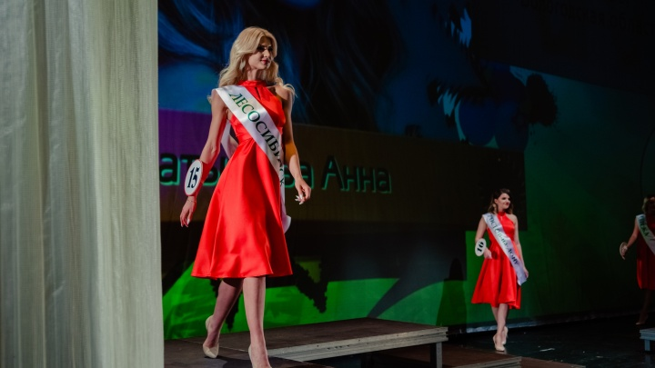 В Устьянах выбрали «королеву леса»: ею стала гостья из Красноярского края