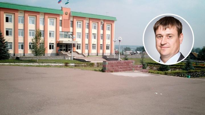 Главой Благовещенского района стал экс-руководитель Корпорации развития Башкирии